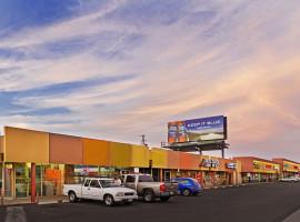 Landmark Shopping Center